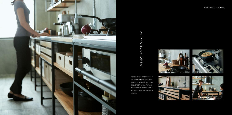 KUROMUKU|WOODONE